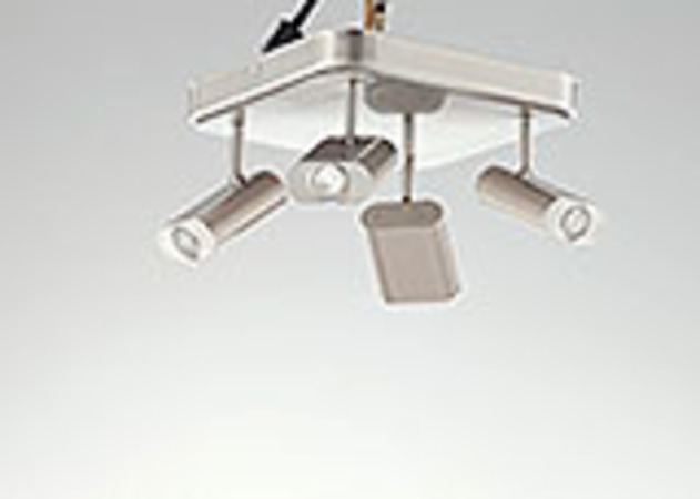 Elektro disch freiburg leuchten lampen ersatzteile